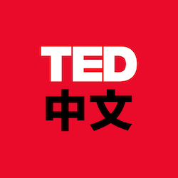 TED in Chinese