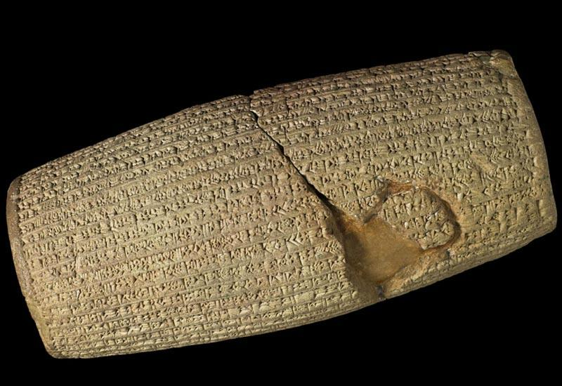 2600 years of history in one object