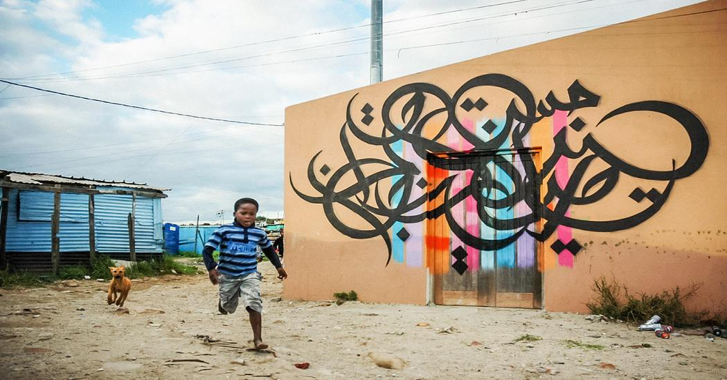 El Seed Street Art With A Message Of Hope And Peace Ted Talk