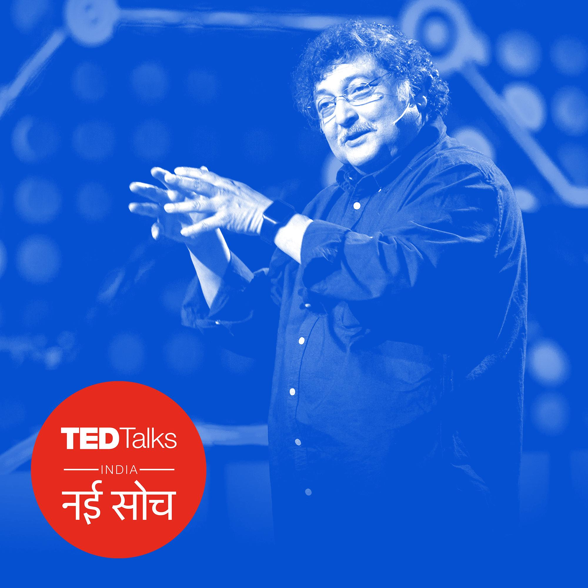wisdom | Search Results | TED